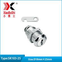 103-30 XiaoBoshi